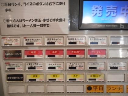 92-DSCN8585-001.jpg