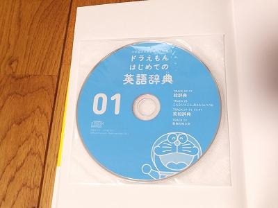 DSCF6493.jpg