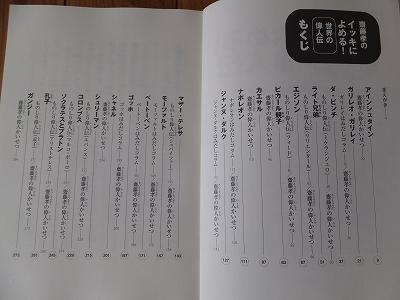 DSCF6866.jpg