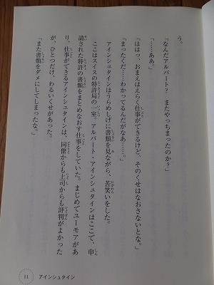 DSCF6867.jpg