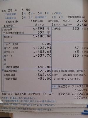 DSCF7915.jpg