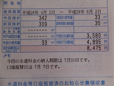 DSCF7937.jpg