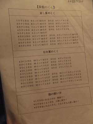 DSCF8231.jpg