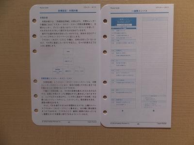 DSCF8618.jpg