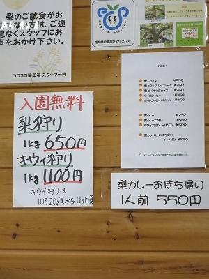 s200_201609-0018.jpg