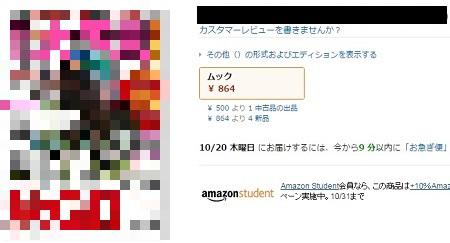 daiyogen1.jpg