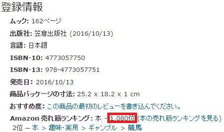 daiyogen2.jpg