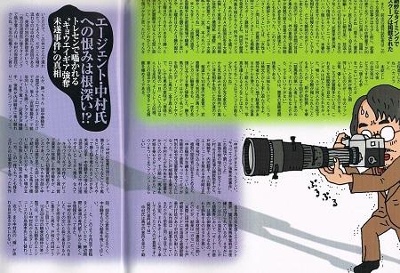 jigokuwarunori.jpg