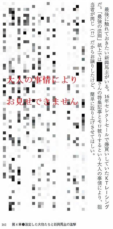 kt_20161016160935559.jpg