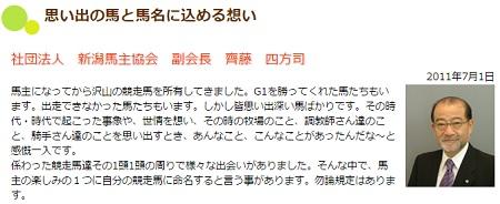 yomoji1.jpg