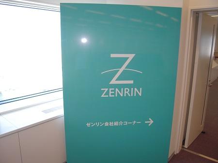 z3.jpg