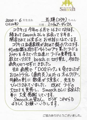 IMG_20160528_0001.jpg