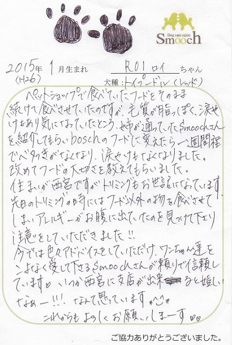 IMG_20161026_0001.jpg
