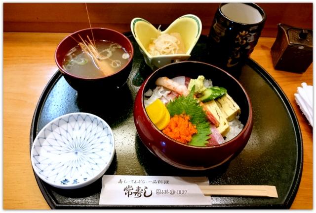 青森県 弘前市 ランチ 寿司 グルメ 常寿し 写真 ちらし寿司