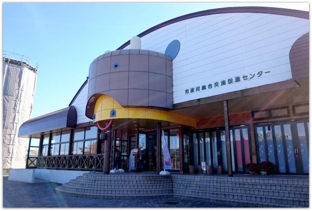 青森県 五所川原市 道の駅 十三湖高原 トーサムグリーンパーク レストランわさび ビーフカレー ランチ グルメ 写真