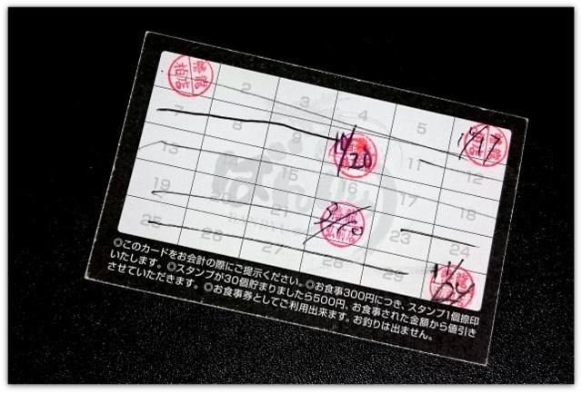 青森県 弘前市 中華飯店 幡龍 弘前城東店 ランチ グルメ 写真 餃子 ラーメン 定食