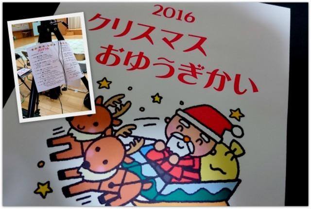 青森県 保育園 クリスマス お通議会 おゆうぎ会 おゆうぎかい 写真 スナップ 撮影 インターネット 販売 ビデオ 撮影 編集 カメラマン 出張