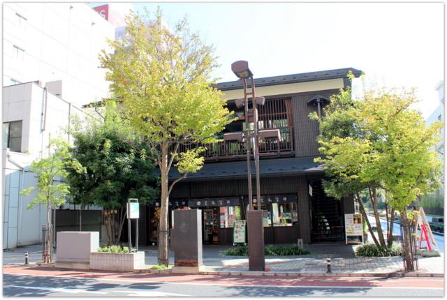 山形県 山形市 岩渕茶舗 抹茶 ほうじ茶 ミックス ソフトクリーム グルメ 写真