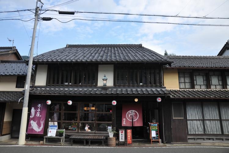 町家カフェ寺子屋