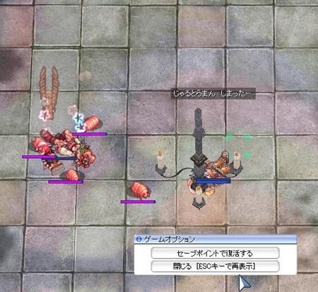 screenBreidablik7900.jpg