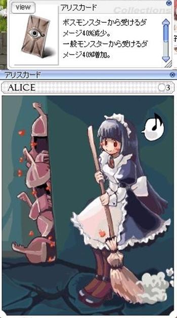 screenBreidablik8066.jpg