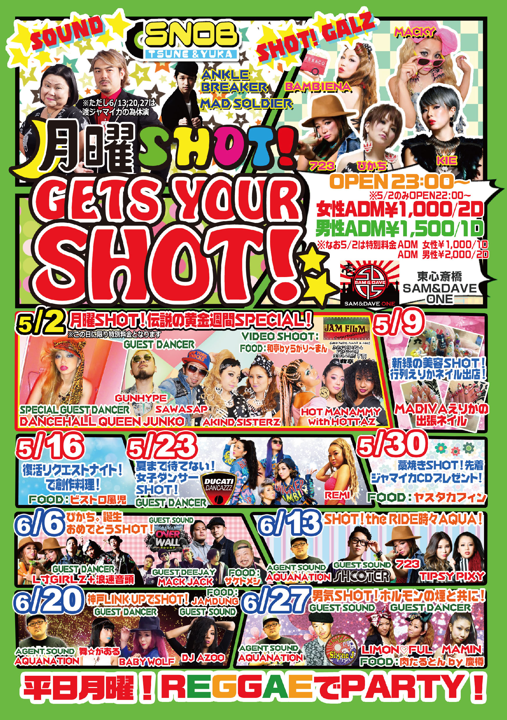 201605-06_GETS YOUR SHOT!