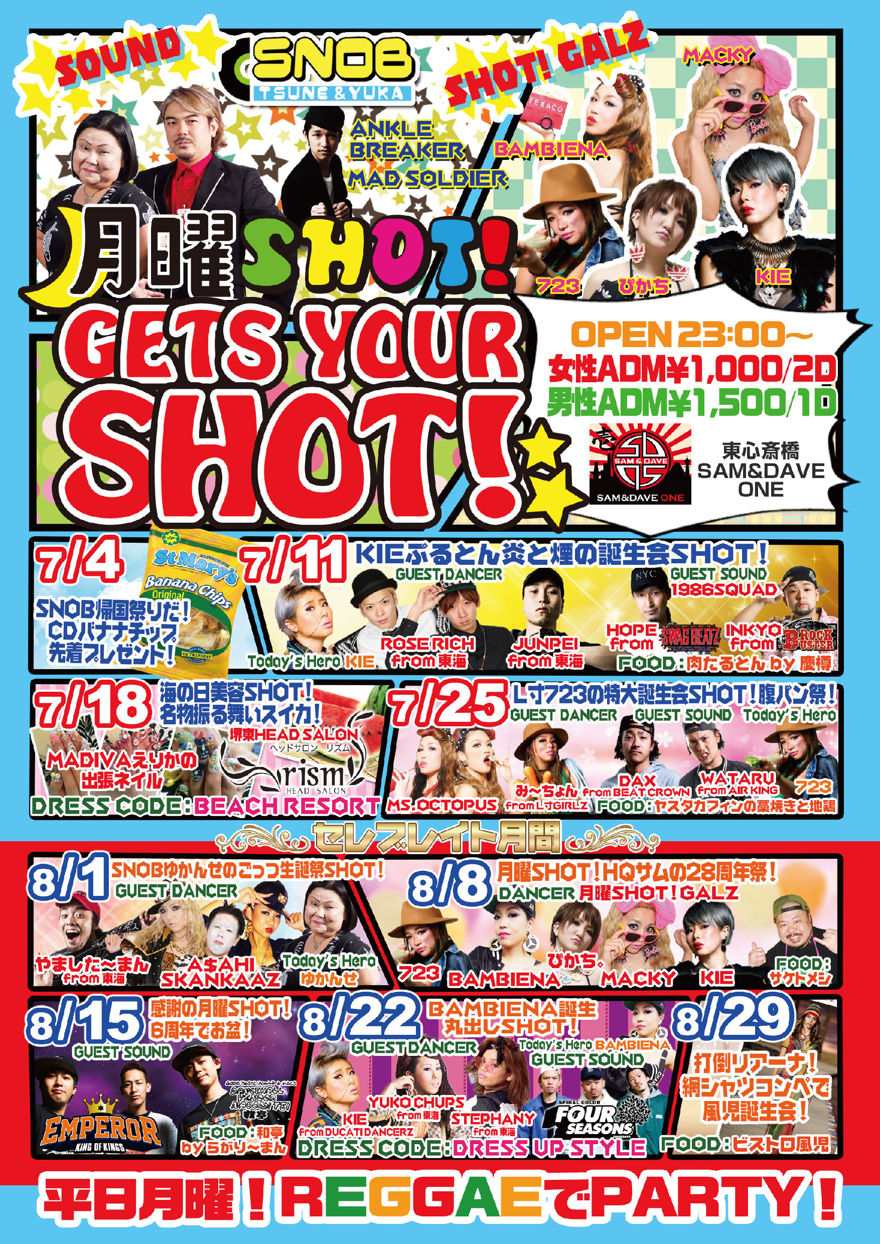 201607-08_GETS YOUR SHOT!