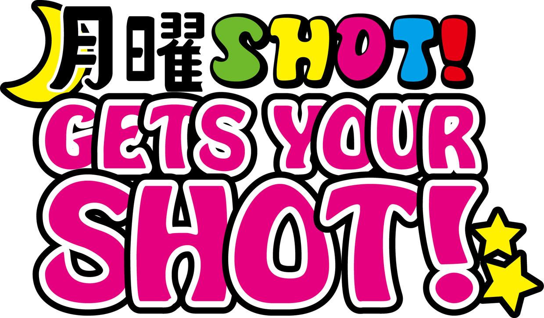 GetsYourShot のコピー