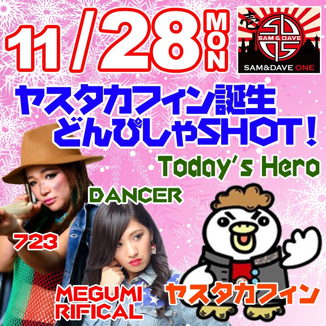 11月〜12月 月曜SHOT_4418