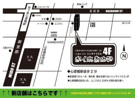 AWABI_MAP_20160912193248d32.jpg