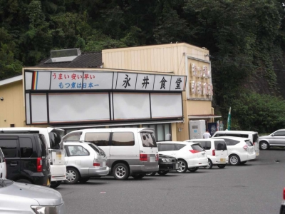 20160828永井食堂