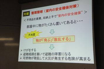 blog160917-04.jpg