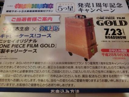 CIMG3959 (640x480)