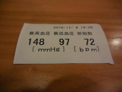 DSCN0869 (1280x960)