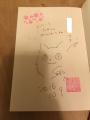 サイン本ペーパー1  桜風堂ものがたり