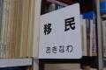 161013 BOOKSじのん 沖縄本1