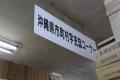 161013 BOOKSじのん 店内5