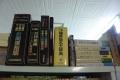 161014小雨堂 辞事典