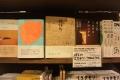 161126長崎書店 新刊棚2