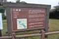 1611 江津湖野鳥 マップ2