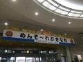 161013那覇空港