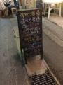161014 栄市場2