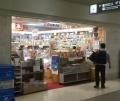 161014宮脇書店那覇空港1