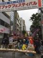 161030 神保町ブックフェスティバル 01