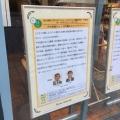 ポスター 161111トークイベント東京堂書店