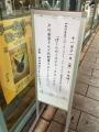 ポスター 161111トークイベント東京堂書店2