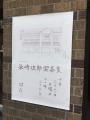 1611 長崎次郎書店 喫茶室1
