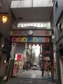 1611 熊本 酒場通り