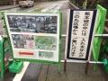1611 熊本 熊本城