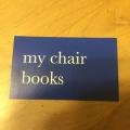 ショップカード my chair books